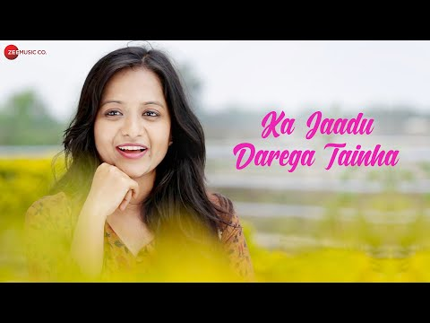 Ka Jaadu Darega Tainha - Video |Dharmendra Sahu | Champa Nishad |Swapnil Premdas,  Sangeeta Agrawal