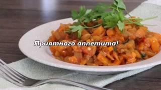 Баклажанное рагу / Овощные закуски / Веган