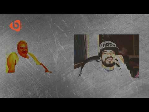 Batistuta . هصور قتيل . hasawar atel . (Official Audio) Prod By Batistuta