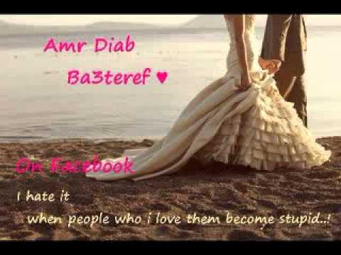 Amr Diab - Ba3teref