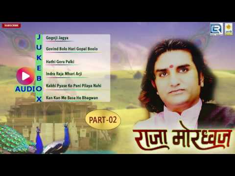 Prakash Mali New Bhajan | Raja Mor Dhwaj | Part 2 | AUDIO JUKEBOX | Rajasthani Devotional Songs