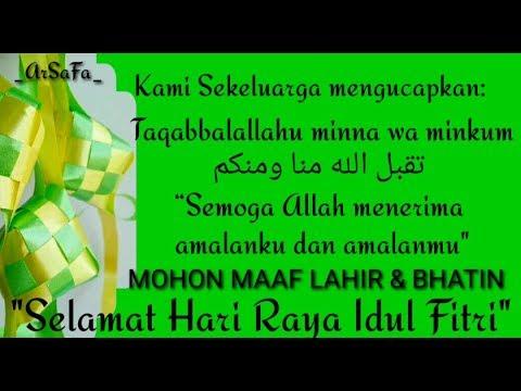 Ucapan Selamat Hari Raya Idul Fitri 2019 1440 H Mohon Maaf Lahir