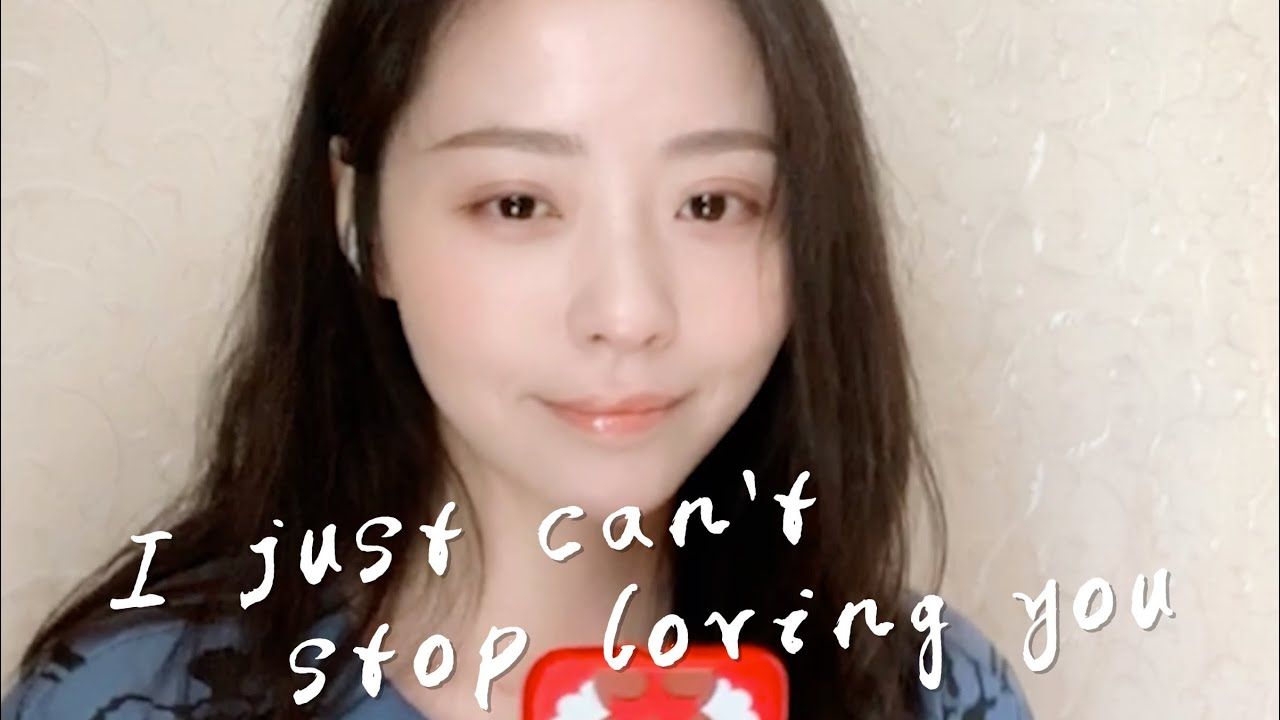 Jane Zhang|张靓颖-I just can't stop loving you (Michael Jackson Cover)
