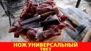 видео Сталь 65Х13