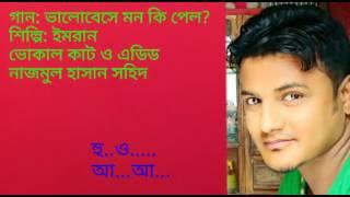 Valobeshe Mon Ki Pelo By Imran Karaoke With Liyric