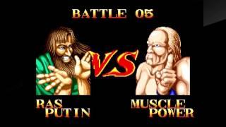 World Heroes (PlayStation 4) Arcade as Rasputin