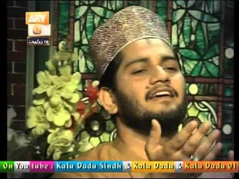 Aa Meda Dhola Karan Mein By Rauf Roofi Punjabi 05m+Y