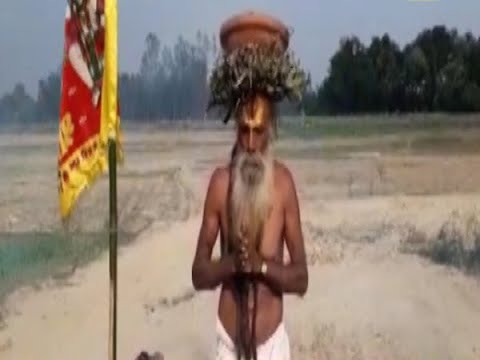 Meghdoot: Lakhimpur`s Baba performs meditation amid fire for rain showers