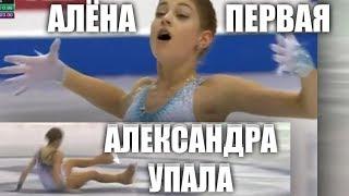 Неудача Александры Трусовой в финале Гран При