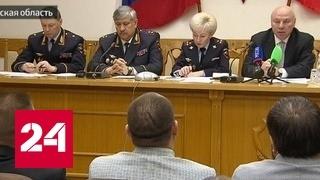 Состоялось первое заседание Общественного совета при МВД Подмосковья