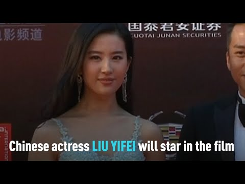 Disney casts Chinese actress  Liu Yifei as Mulan in live action movie