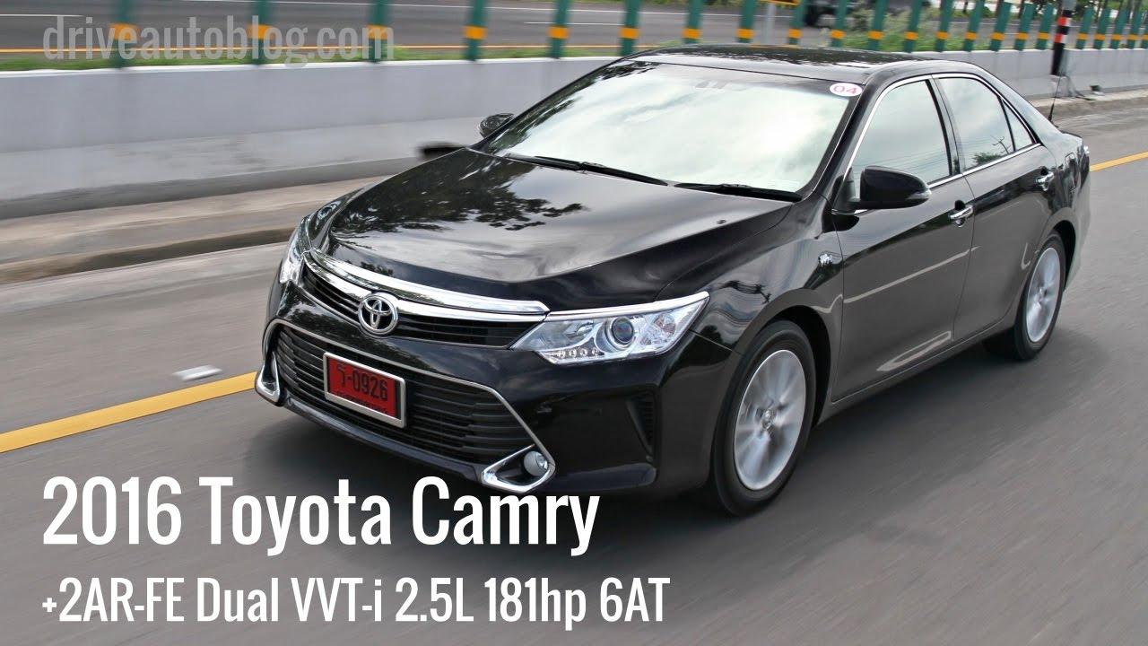 all new camry 2.5 g grand veloz 1.3 m/t test drive 2016 toyota 2 5g รถผ บร หาร เคร องแรงข บลอยๆ youtube premium