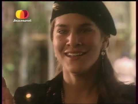 Земля любви, земля надежды (76 серия) (2002) сериал