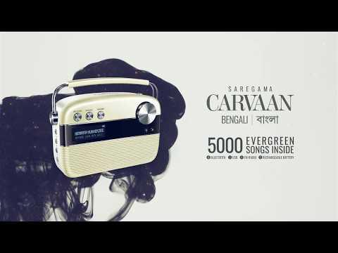 Buy Saregama Carvaan Bengali SC03 (Digital Music Player/FM