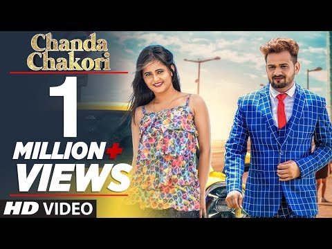 Chanda Chakori (चंदा चकोरी) New Haryanvi Song 2019 | Ruchika Jangid Feat.Mandeep Rana,Anjali Raghav