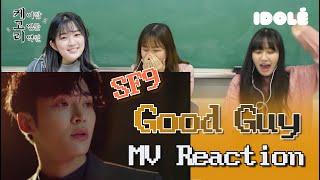 SF9 (에스에프나인)  - Good Guy MV 리액션 l 케고리 : 케이팝 고인물들의 리액션 [Eng S…