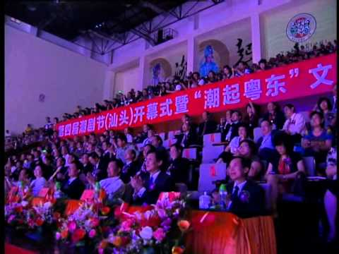 TeoChew Music Festival - In China ( Part 2 )