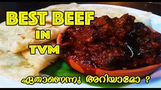 Best Beef in Trivandrum - GP Hotel Restaurant Food Review