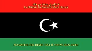 National anthem of Libya (Arabic/English lyrics)