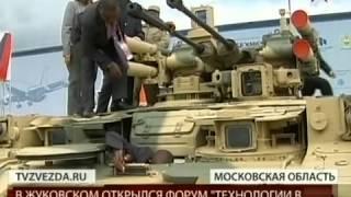 БМПТ Терминатор, Клаб-К, Т-90МС, Мста-С. Выставка вооружений