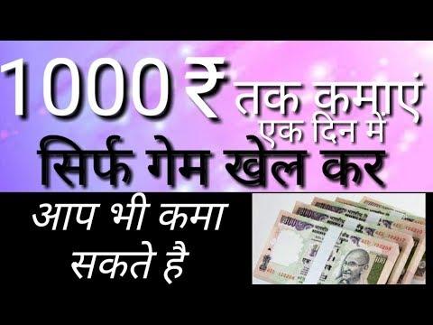 गेम खेलकर बने लखपती | गेम खेले और कमाएँ 100000 | Best Earning App | Technical Rahul