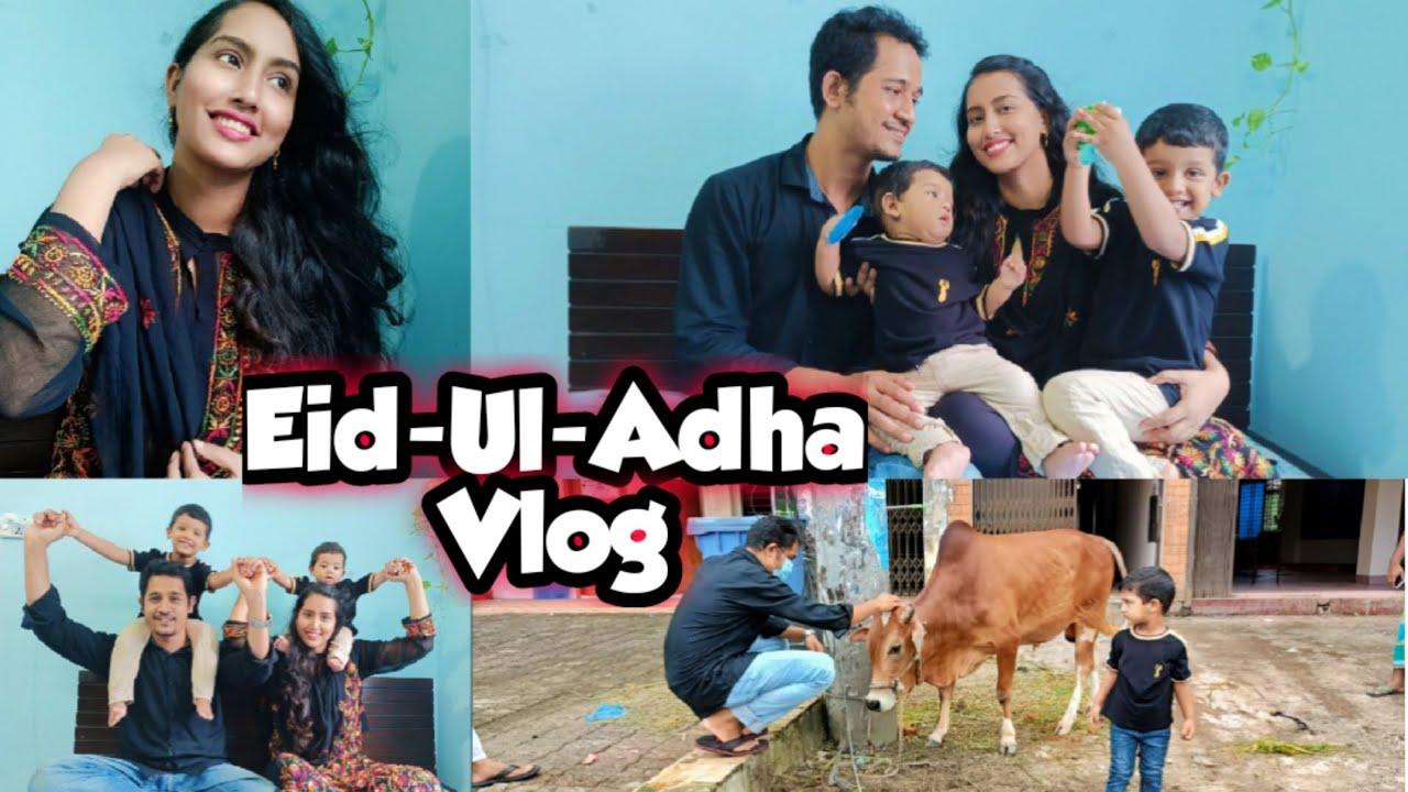 আবরারের সাথে আমাদের প্রথম কুরবানির ঈদ   Eid-Ul-Adha vlog 2021   Eid Mubarak   Tamanna Nasir  