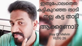How to grow beard faster naturally, hair growth tip's in malayalam