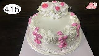 chocolate cake decorating bettercreme vanilla (416) Học Làm Bánh Kem Đơn Giản Đẹp - Hồng Cưới (416)