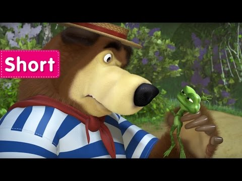 Masha and the Bear - The very fairy tale (Show more feelings!)