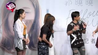 【4年前】剷肉13公斤變美少女 郭曉曉發片一吐怨氣 thumbnail