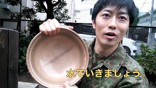 使い込んだ土鍋に本当にスープの味が入っているのか検証!
