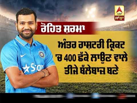 Series ਜਿੱਤਣ ਮਗਰੋਂ Indian Crickters ਦੇ ਨਵੇਂ Record | ABP Sanjha |