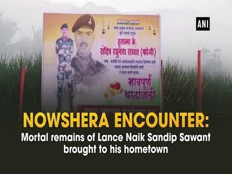 Mortal Remains Of Lance Naik Sandip Sawant Brought To His Hometown