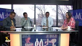 ESAT Eletawi Wed 09 Jan 2019