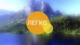 Клуб  Легко Эффективные методы работы в LEG KO !