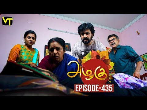 Azhagu Tamil Serial latest Full Episode 435 Telecasted on 25 April 2019 in Sun TV. Azhagu Serial ft. Revathy, Thalaivasal Vijay, Shruthi Raj and Aishwarya in the lead roles. Azhagu serail Produced by Vision Time, Directed by Sundareshwarar, Dialogues by Jagan. Subscribe Here for All Vision Time Serials - http://bit.ly/SubscribeVT  Azhagu serial deals with the love between a husband (Thalaivasal Vijay) and wife (Revathi), even though they have been married for decades, and have successful and very strong individual personas.  Click here to watch:  Azhagu Full Episode 435 https://youtu.be/iookET-SD5E  Azhagu Full Episode 434 https://youtu.be/VJbwMYQ8ZRE  Azhagu Full Episode 433 https://youtu.be/bwFvlNvaTpY  Azhagu Full Episode 432 https://youtu.be/t4TY3Bab71g  Azhagu Full Episode 430 https://youtu.be/GP_3veMPnHA  Azhagu Full Episode 429 https://youtu.be/JdUGJK6N02E  Azhagu Full Episode 428 https://youtu.be/UOjS88CGydY  Azhagu Full Episode 427 https://youtu.be/KTcVkOJiGq4  Azhagu Full Episode 426 https://youtu.be/wreRzOSEjyw      For More Updates:- Like us on - https://www.facebook.com/visiontimeindia Subscribe - http://bit.ly/SubscribeVT