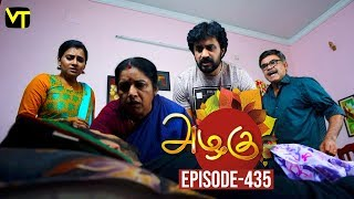 Azhagu - Tamil Serial | அழகு | Episode 435 | Sun TV Serials | 25 April 2019 | Revathy | VisionTime