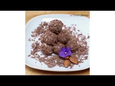 Узнайте, как сделать конфеты пьяная вишня в шоколаде в домашних условиях с помощью пошагового фото-рецепта + видео.