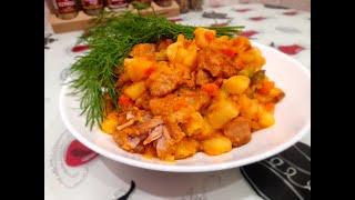 Мясо тушеное с картошкой и солёными огурцами Азу по татарски