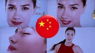 Алина завоевывает Китай Красота Загитовой поражает