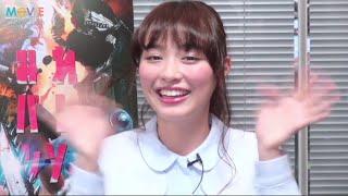 ムビコレのチャンネル登録はこちら▷▷http://goo.gl/ruQ5N7 映画『血まみ...