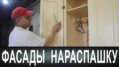 Складной стул купить в москве икеа Киров - YouTube