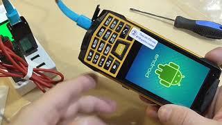 Распаковка  P67 смартфона с рацией фонариком клавиатурой и NFC - N2
