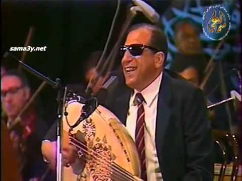 سيد مكاوي حفلة بغداد اغنية ما تفوتنيش انا وحدي Iraqi Music