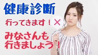 Download Video 【健康診断】女性!要注意!婦人科系の病気 MP3 3GP MP4