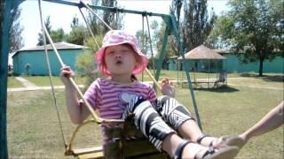 Черномор Лазурное видео