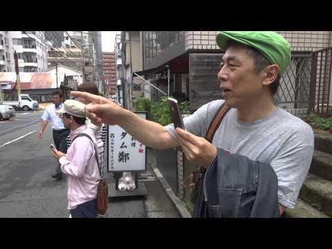 レツゴー町中華探検隊 五反田大崎編
