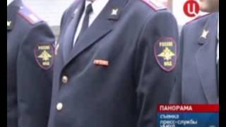 Первая примерка новой полицейской формы(, 2011-05-13T11:28:38.000Z)