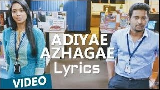 Adiye Alage song Lyrics- Oru Naal Koothu Movie