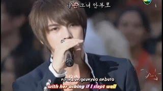 DBSK 동방신기 - Love is.. (SMTown Live 2008 in Bangkok) [eng + rom + hangul + karaoke sub]